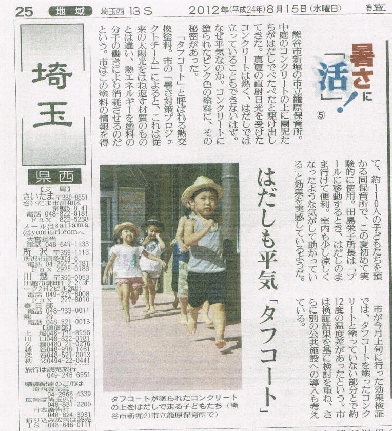 tafuko-to.jpg