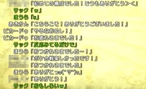 2012suzuka002_20140103035545398.jpg