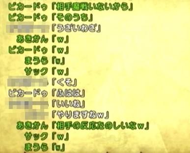 2012suzuka003_20140103035549655.jpg