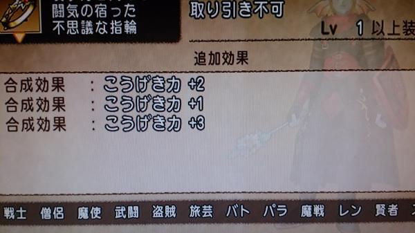DSC_0035_convert_20131127152128.jpg