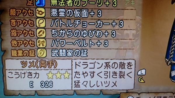 DSC_0036_convert_20131127162538.jpg