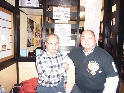 四国からわざわざやってきた松本さん
