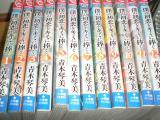 002_20100811214651.jpg