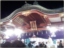 芦屋あきボディケア official blog-西宮えびす