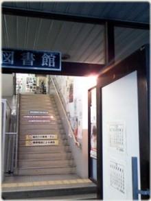 $芦屋あきボディケア official blog-図書館