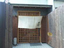 バンビの旅 -shika's Happy road--101123_115919.jpg