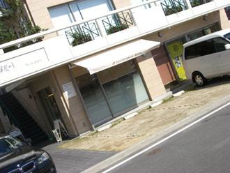 神戸岡本 THERAPIST ROOM SHIKA