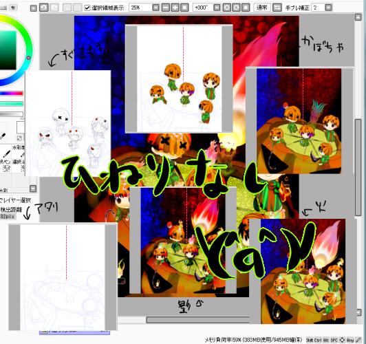 image_20101031154934.jpg
