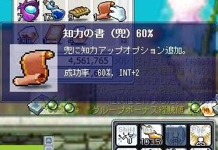 Maple100814_155948.jpg