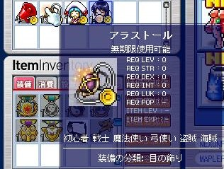 Maple100815_224607.jpg