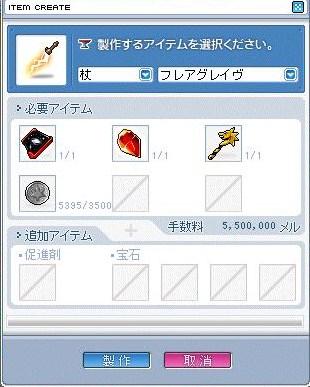 Maple100816_214604.jpg