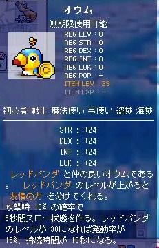 Maple100823_212219.jpg