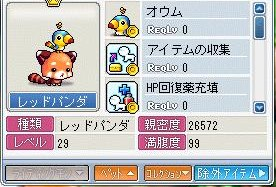 Maple100826_221034.jpg