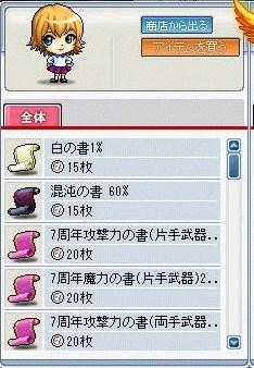Maple100827_223153.jpg