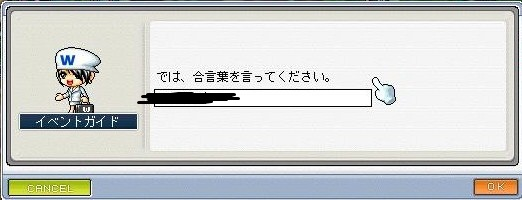Maple100908_214256.jpg