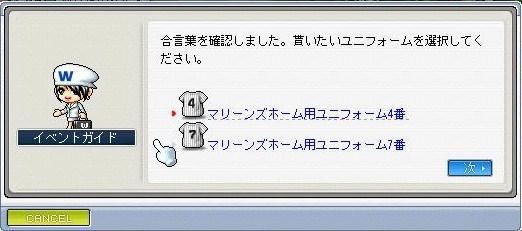Maple100908_214306.jpg