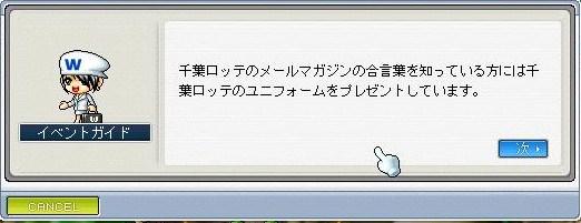 Maple100908_214341.jpg