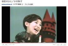 ogawatomoko 0099800