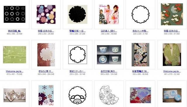 yukiwapplp900.jpg
