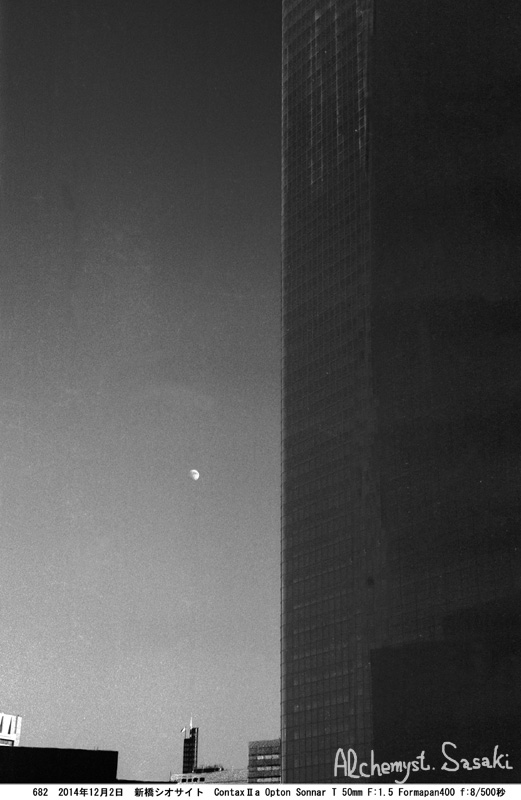 大崎の月、新橋の月682-23
