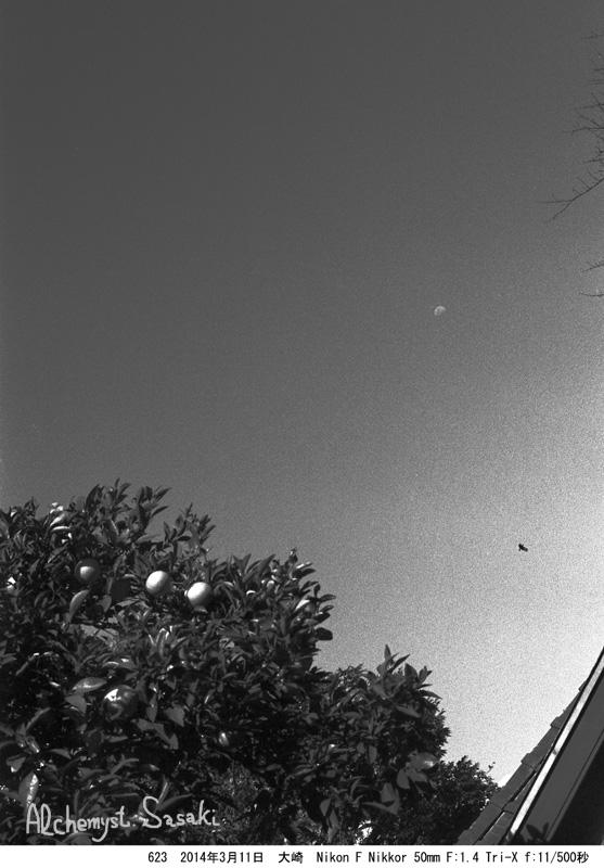 大崎の月623-12