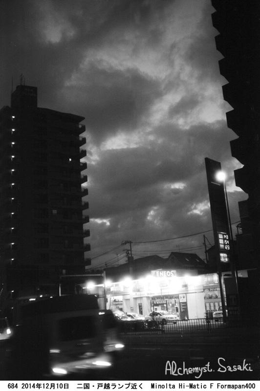 一本のフィルム684-4