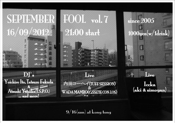 septemberfool2012#