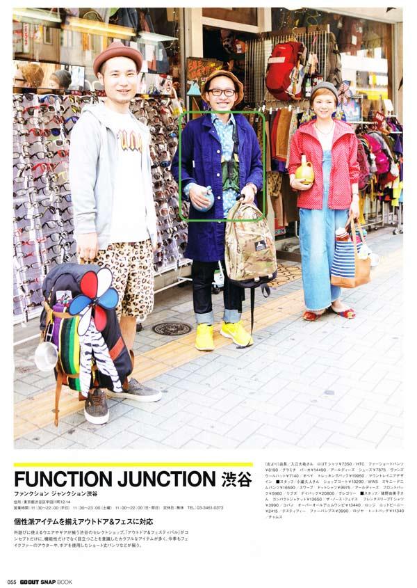GOOUTSNAP201209-FJ.jpg