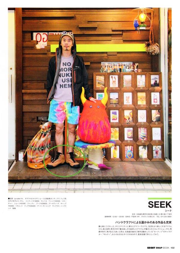 GOOUTSNAP201209-SEEK.jpg