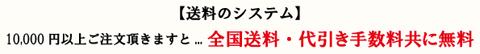 souryou20120110.jpg