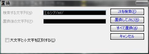 koikishi3