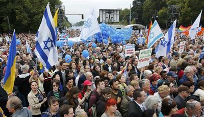 ユダヤ人排斥抗議