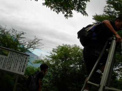fujiguri-14.jpg