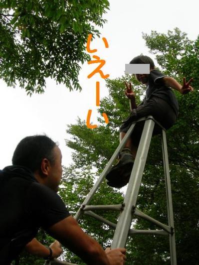 fujiguri-17.jpg