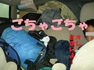 fujiguri-24.jpg