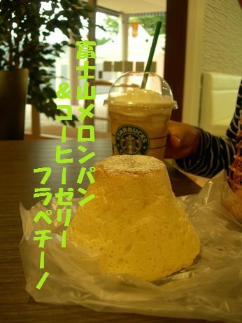 fujiguri-25.jpg