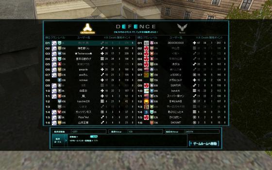 screenshot_194.jpg