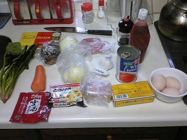料理1-a