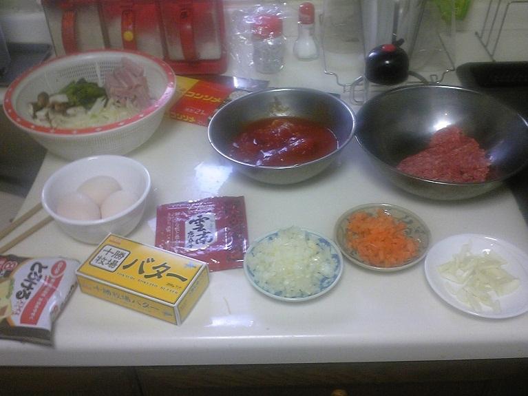 料理1-b