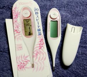 電子体温計