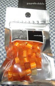 パパプブレ オレンジ
