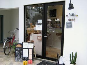 A-NE CAFE 01
