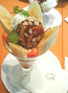 千疋屋 チョコレートパフェ
