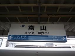 20120503 (13)