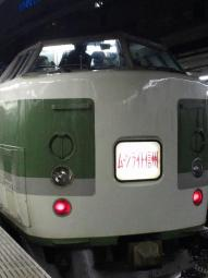 20120503 (31)