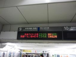 20120503 (2)