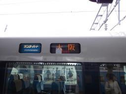 20120504 (3)