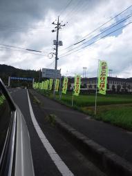 20120814.jpg