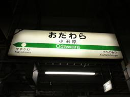 20120813 (4)