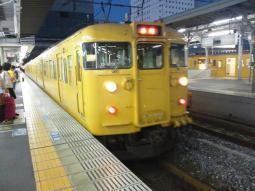20120825 (3)